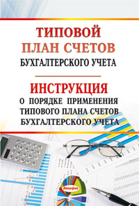 Учебник Право 11 Класс Певцова